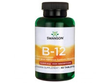 Метилкобаламин (Витамин Б-12)
